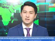 Қазақстанның стратегиялық зерттеулер институтында «Жаһандық жағдайдағы Қазақстанның төл мәдениеті» тақырыбында сарапшылар кездесуі өтті