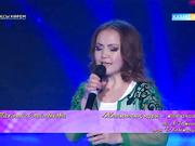 Жақсы көрем - Композитор Айгүл Бажанованың шығармашылық кеші