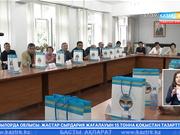 Студенттерге түлектер стипендиясы берілді