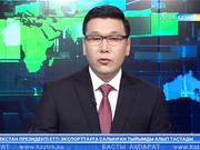 Шығыс Қазақстанда кооператив ісі жанданып келеді