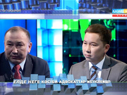 Марат Башимов: Біз бір жылда 30 мың заңгер дайындаймыз (ВИДЕО)
