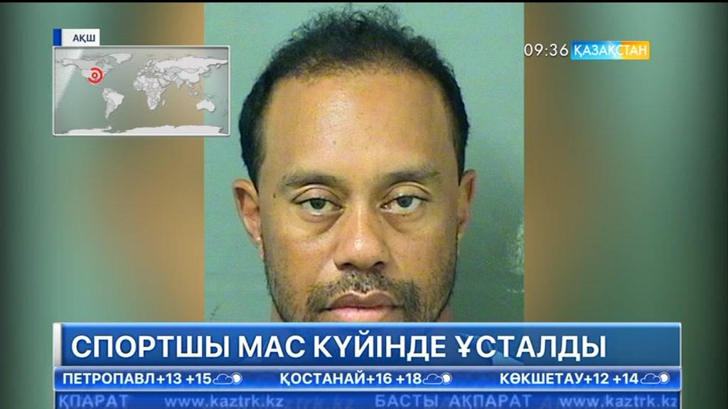 Әлемге әйгілі гольф ойыншысы Тайгер Вудс мас күйінде ұсталды