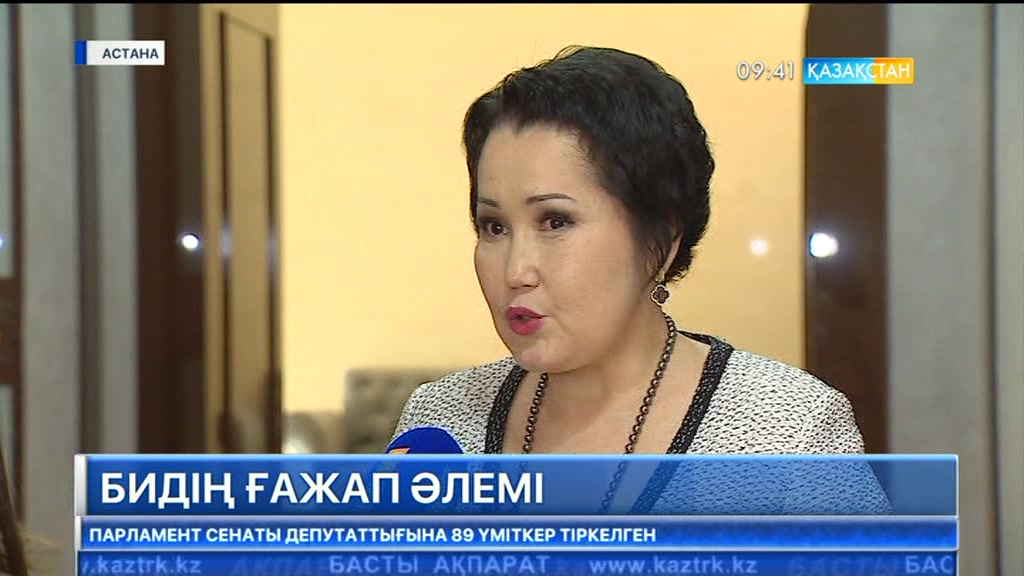 Қазақ Ұлттық хореография академиясы есептік концерт берді