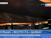 17:30 Кешкі ақпарат (30.05.2017) (Толық нұсқа)