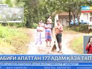 Шри-Ланкада табиғи апаттан 177 адам қаза тапты