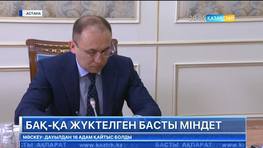 Мемлекет басшысы Ақпарат және коммуникациялар министрін қабылдады