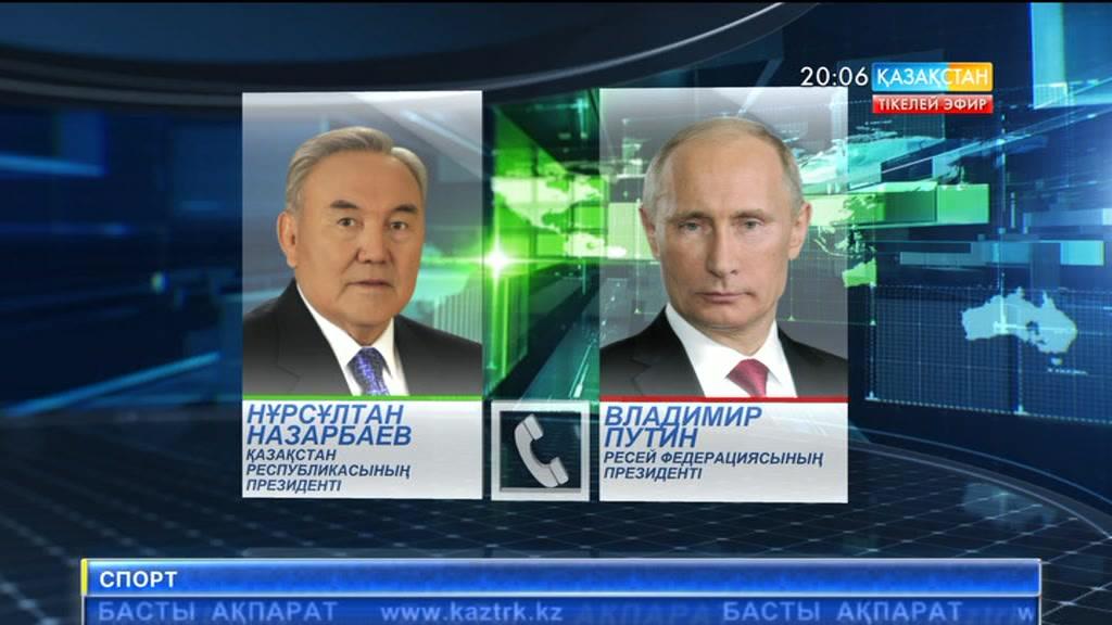 Бүгін Елбасы Владимир Путинмен телефон арқылы сөйлесті