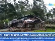 Бангладеште қатты дауылдан 200 мың адам эвакуацияланды