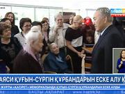 Мемлекет басшысы бүгін «АЛЖИР» мұражайына барды (ВИДЕО)