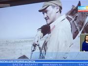 Талдықорғанда «Бір уыс бидай» атты қысқаметражды көркем фильм таныстырылды