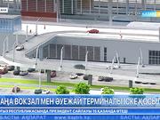 20:00 Басты ақпарат (31.05.2017)