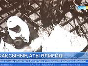 Ашаршылық жылдарында бүтін бір ауылды сақтап қалған азаматтардың бірі - Махмет Оразалин