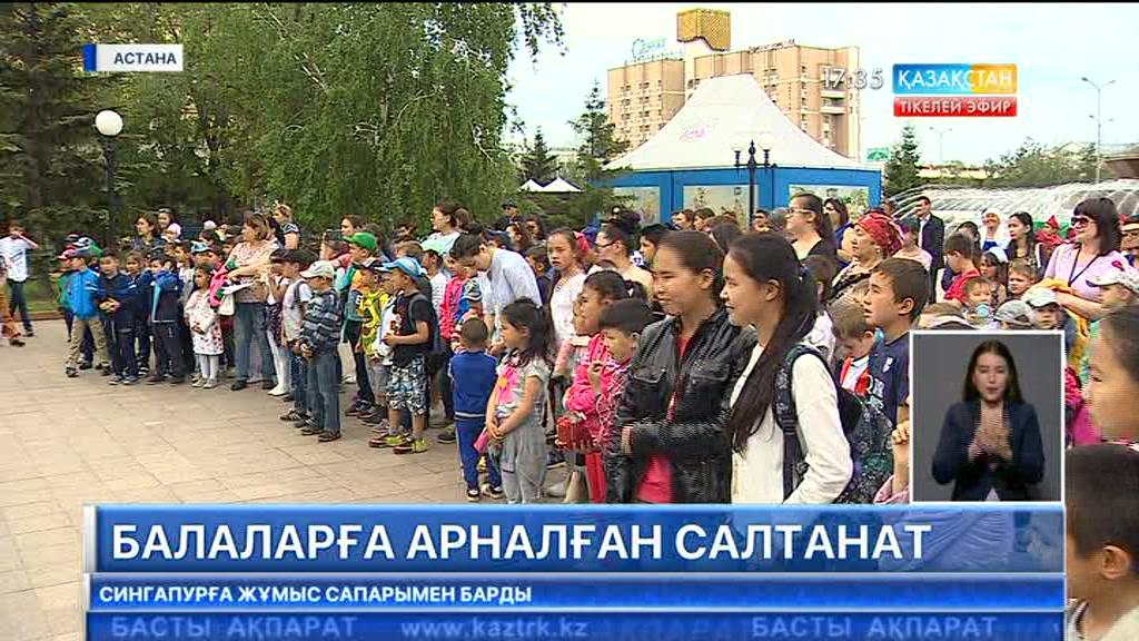 Балаларды қорғау күніне орай Астанадағы «Нұрлы жүрек» атты балалар үйінде концерт өтті
