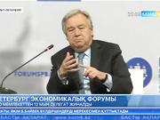 Ресейде Петербург халықаралық экономикалық форумы басталды