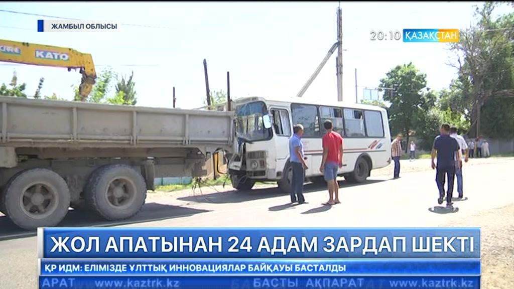Таразда жол апатынан 24 адам зардап шекті