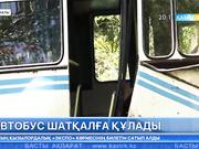 Алматының жолаушылар автобусы шатқалға құлады
