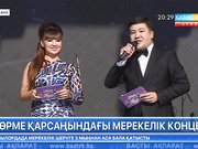 Астанада EXPO-2017 көрмесі қарсаңында «Оpen air» форматында концерт өтуде