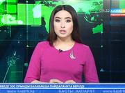 Қарағандыдағы «Таңшолпан» балалар үйіне облыс әкімі Ерлан Қошанов 10 миллион теңгенің көмегін көрсетті