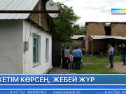 Еңбекшіқазақ ауданының прокурорлары ата-ана қамқорлығынсыз қалған балғындарға тосын сый жасады