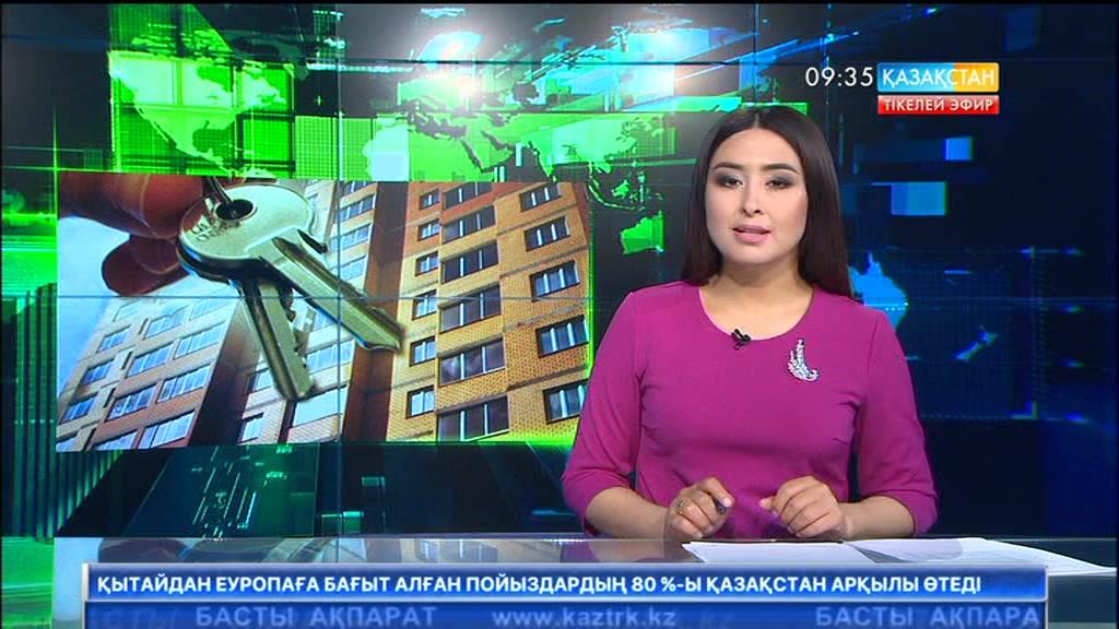 «Нұрлы жер» бағдарламасы аясында Алматыда 120 отбасы баспаналы болды