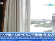 20:00 Басты ақпарат (02.06.2017)