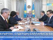 Елбасы Түрік Республикасы Премьер-Министрінің орынбасары Тұғрұл Түркешпен кездесті