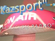 """Kazsport""  на ""Казахском радио"""