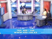 «Әкім сағатында» - Қызылорда облысының әкімі Қырымбек Көшербаев