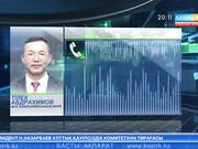 Мақсат Үсенов тағы да шу шығарды