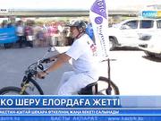 Астанаға «жасыл технологиялар» шеруі келді