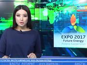 Сингапур ЭКСПО көрмесіне қатысуға дайын