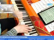 Нью-Йоркте Бахтың музыкасы бірден 60 пианинода ойналды
