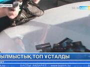 Оңтүстік Қазақстан облысында мемлекет қаржысын жымқырған қылмыстық топ ұсталды