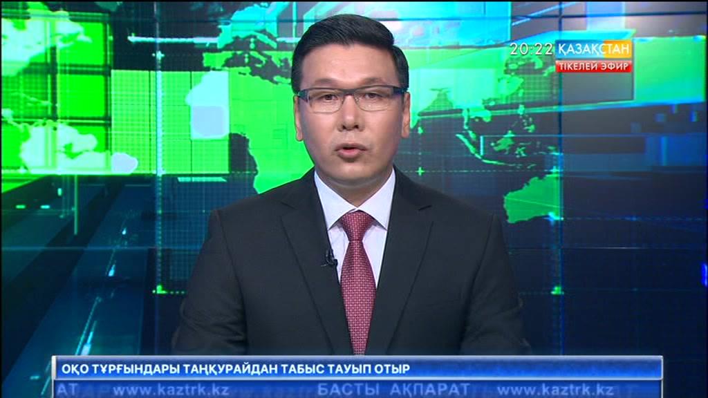 Нұра ауданына қарасты Кәрім Мыңбаев ауылында мал қырылып жатыр