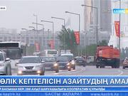 Астанада Қабанбай батыр даңғылына «bus line» жолағы енді