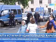 Парижде балта ұстаған ер адам полицияны шабуылдады