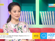 Әнші Мөлдір Әуелбекова: Кино, телевизия саласына балам өскен соң қайта келемін