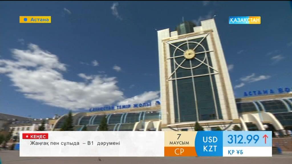 Астанада пәтерді жалға берушілер мен риелторлардың дәурені жүріп тұр