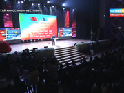 Министр Дәурен Абаев Қытай жерінде қазақстандық кино фестивалін өткізуді ұсынды