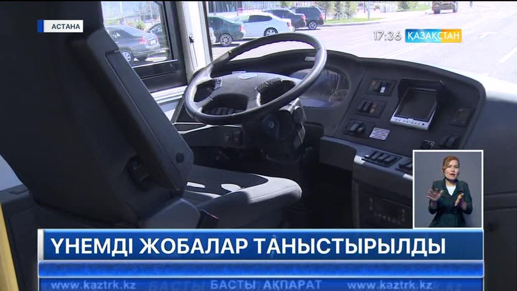 Астана көшелерінде электр қуатымен жүретін автобустар көбейеді