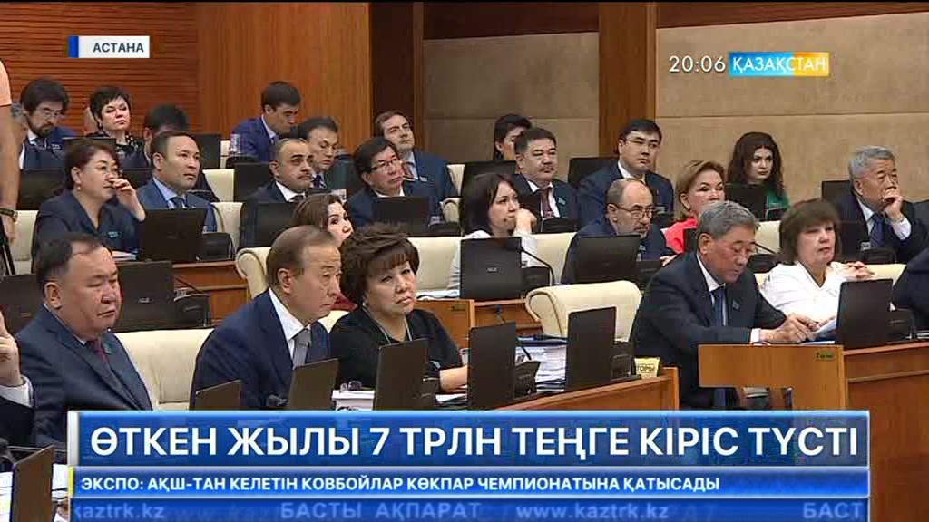 Мәжіліс депутаттары өткен жылғы бюджеттің атқарылуы жөніндегі есепті тыңдады