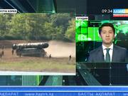 Солтүстік Корея кемеге қарсы ракеталарды сынақтан өткізді