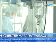 Медицина қызметкерлері күнінде 70-тен астам дәрігер марапатталады