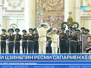 Мемлекет басшысы Қазақстанға ресми сапармен келген ҚХР-ның Төрағасы Си Цзиньпинмен кездесті