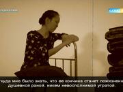 Жарқын бейне - Ақын, халықаралық Алаш әдеби сыйлығының лауреаты Қанипа Бұғыбаева (Толық нұсқа)