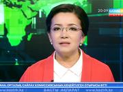 Сингапурмен саяси, экономикалық және инвестициялық байланыстарды нығайту керек - Қасым-Жомарт Тоқаев