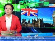 Ұлыбританияда парламенттік сайлау өтіп жатыр
