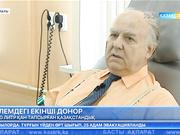 560 литр қан тапсырған қазақстандық - Александр Скаковский