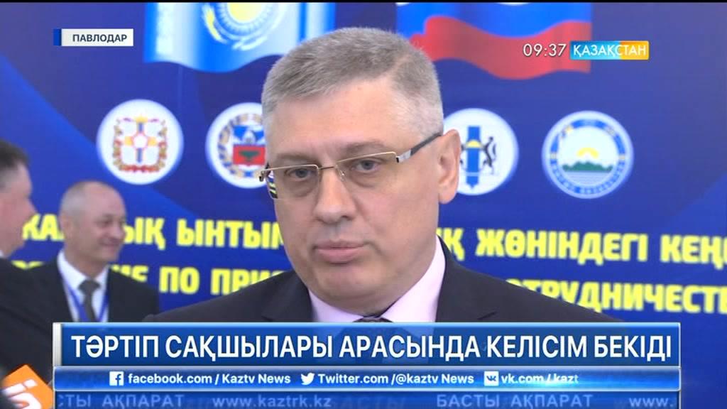 Новосібір қаласында 50 пәтерді тонаған қарақшылар Павлодарда жергілікті полиция көмегімен қолға түсті