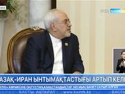 Қазақ-Иран ынтымақтастығы артып келеді